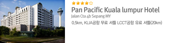 Pan Pacific Kuala lumpur Hotel