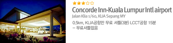 Concorde Inn-Kuala Lumpur Intl airport
