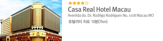 Casa Real Hotel Macau