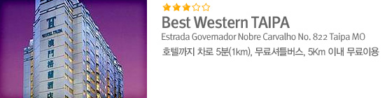Best Western TAIPA