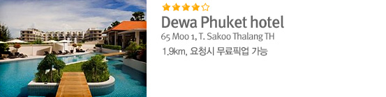 Dewa Phuket hotel